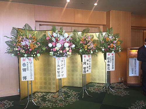 日本遠隔医療介護センター記念式典